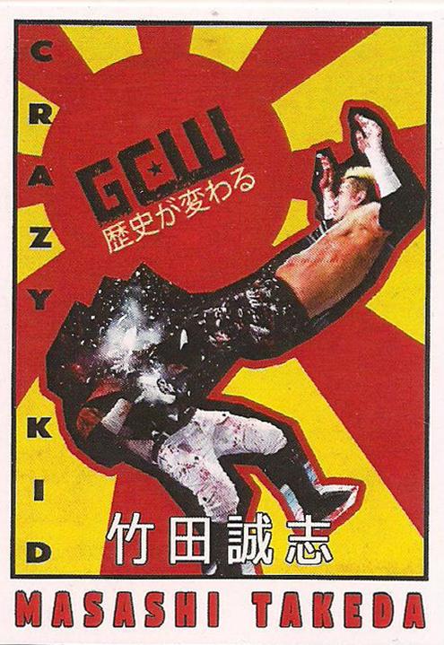 2020 GCW Japan Tour 2020 2