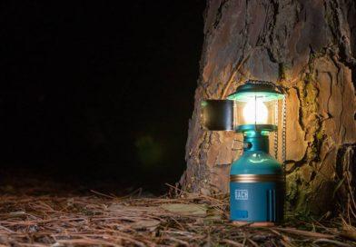 精品電營燈 — DACH Lunar 不只是仿古