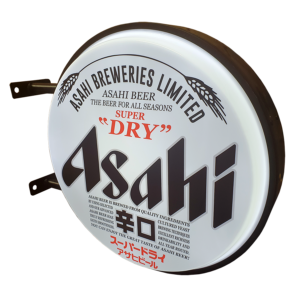 Asahi LED Light