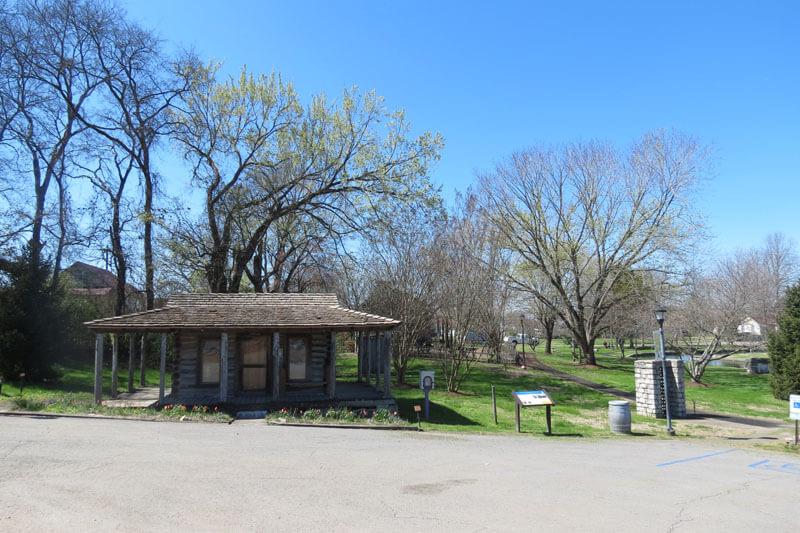 The ranger station at the park entrance