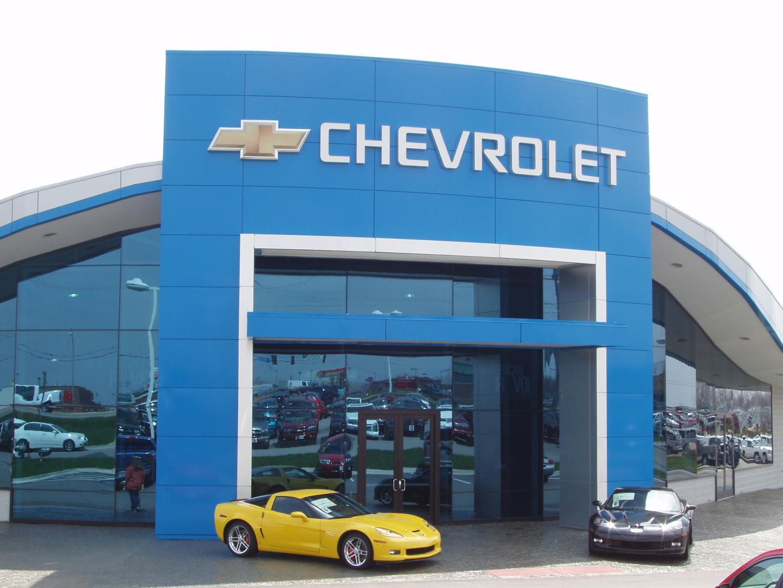 Karl Chevrolet (Ankeny)