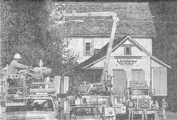 er House 1986