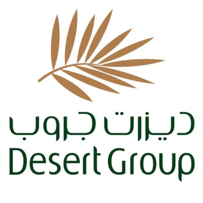 Desert Group Logo - GLP