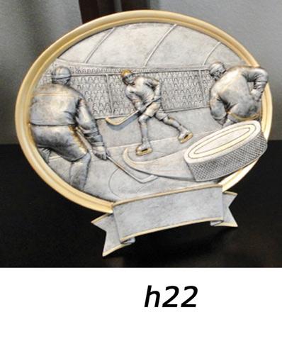 Hockey Trophy Plaque – h22
