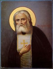 St. Seraphim