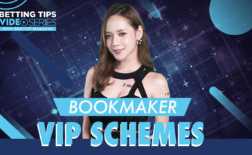 Bookmakers VIP Schemes Blog Featured Image