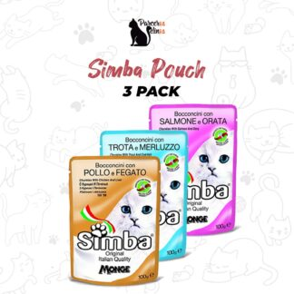 3 Pack Simba Pouch