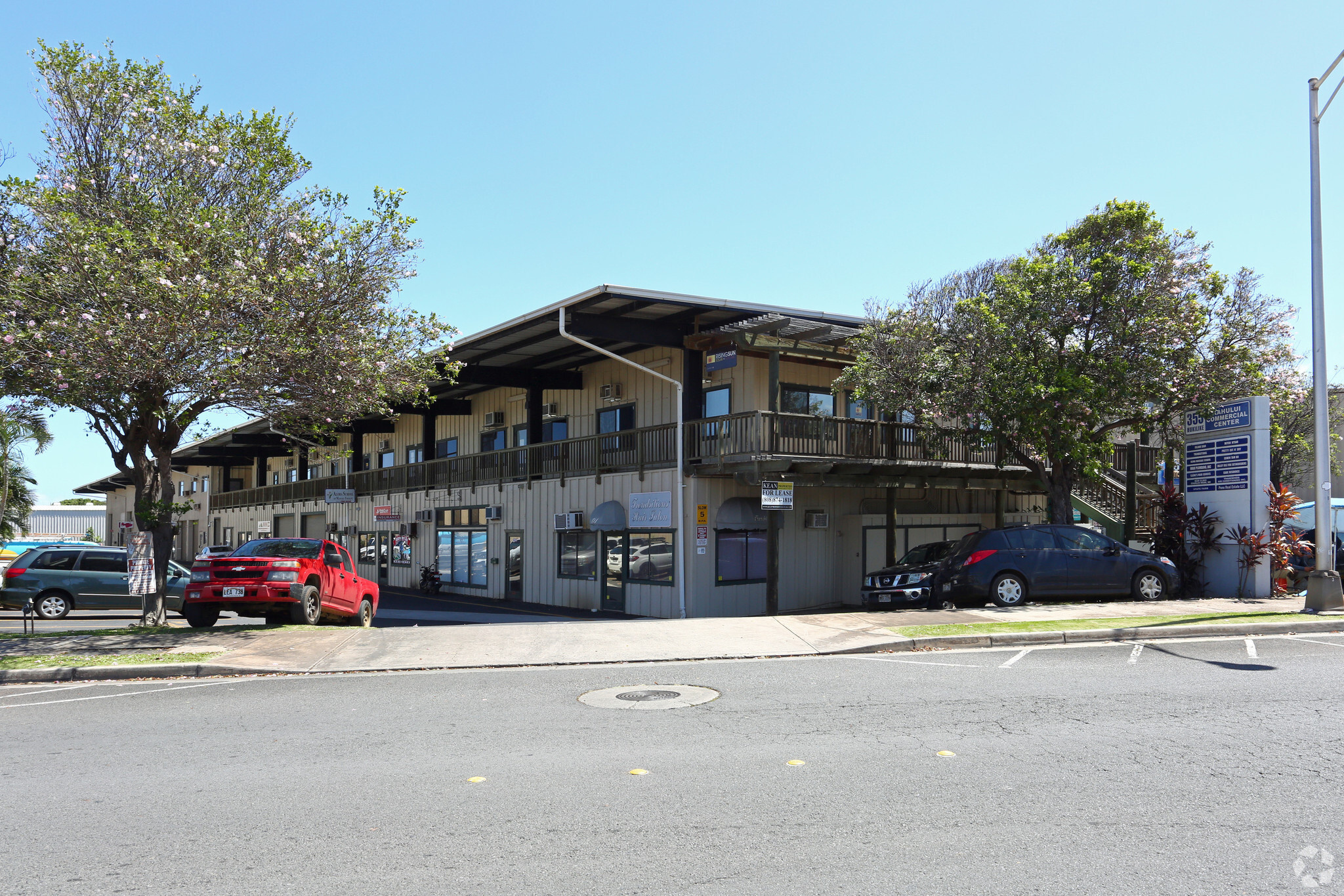 Commercial_Real_estate_for_Rent_on_Maui_355_Hukilike_St_Kahului