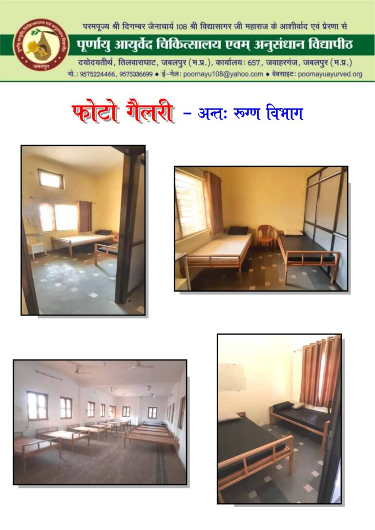 Poornayu photo gallery_page-0006