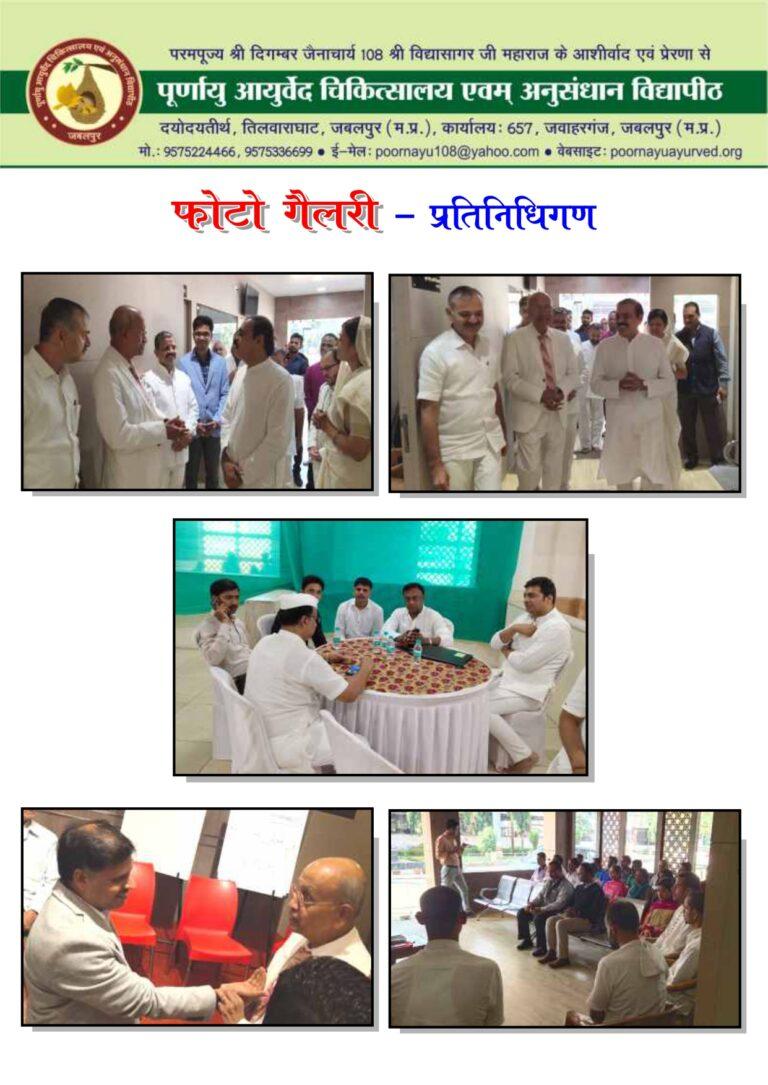 Poornayu photo gallery_page-0010