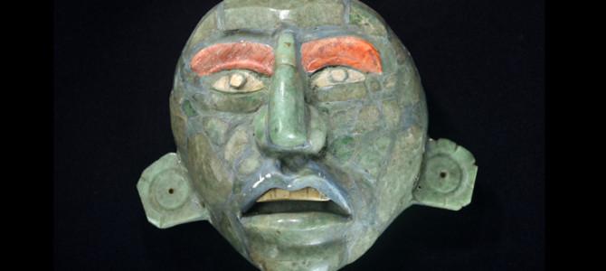 Maya: Hidden World Revealed