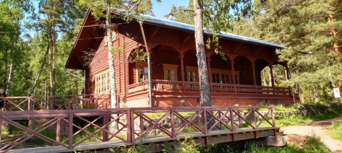 Langinkoski Lodge
