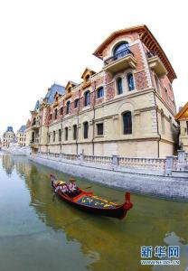 Gondola Ride in China?