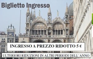 My suggestion for a ticket. It should have a nice picture of San Marco