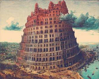 the wild voice - babel tower