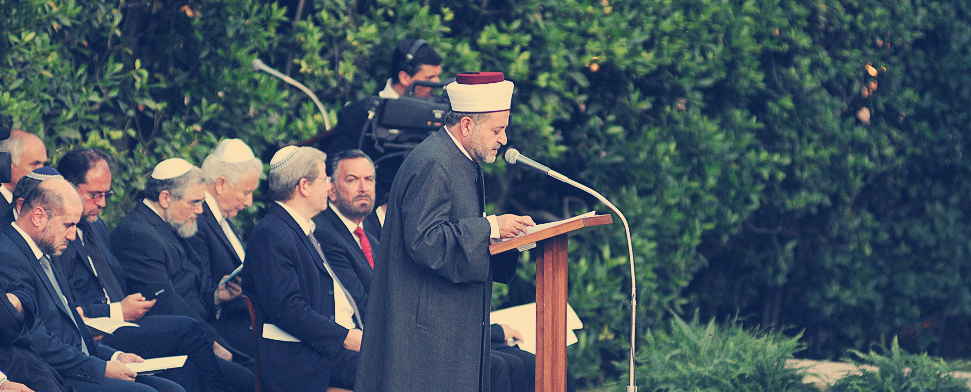 Imam, Pope Francis, Ecumenical, Vatican, Palestine, Israel, Church, One World Religion