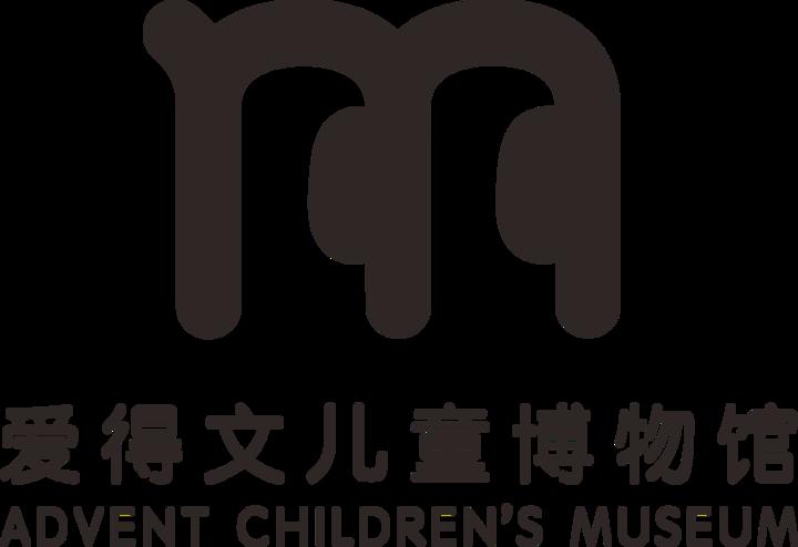 爱得文儿童博物馆 Logo