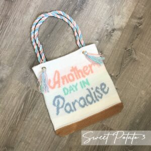 Read more about the article Paradise Beach Tote Crochet Pattern