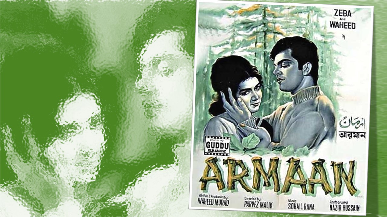 Armaan of a nation