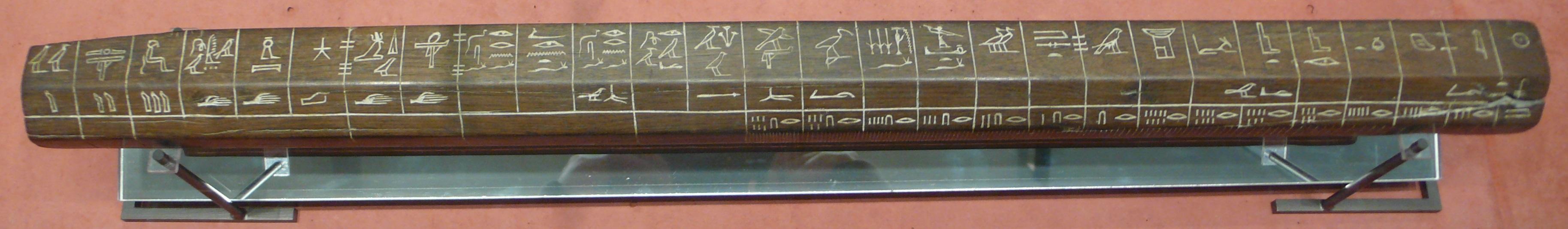 Egyptian_measuring_tool