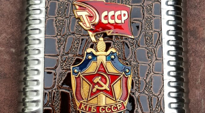 Cool New Soviet KGB Vodka Flasks – Awesome Conversation Starters