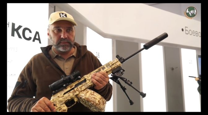 Brief Overview of Russian RPK-16