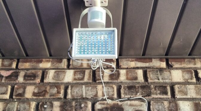 Use Wired and Solar Lights To Improve Home Security