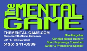 The Mental Game Store