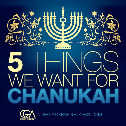 gga_chanukah