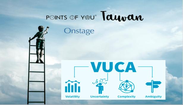VUCA 2021 願景