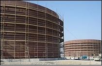 FCP Facility, Iraq