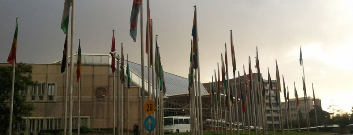 UNECA Conference Center