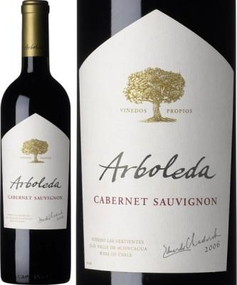 vin-arboleda