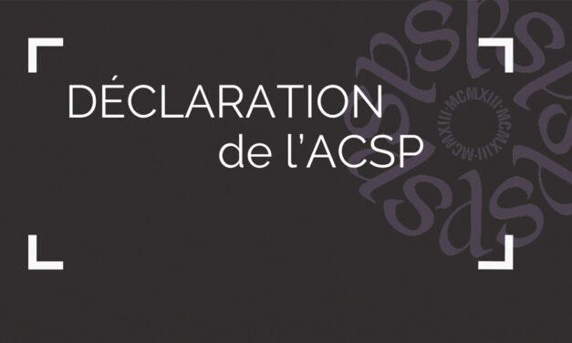 Déclaration de l'ACSP contre le racisme