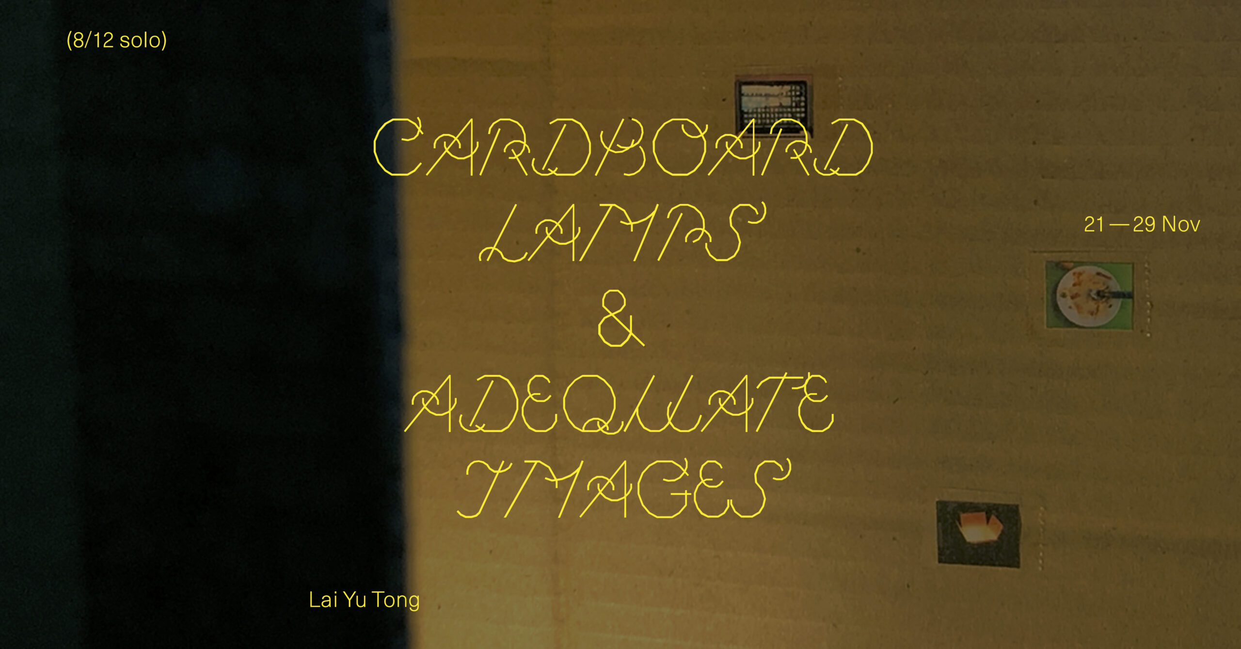 Cardboard Lamps & Adequate Images_title