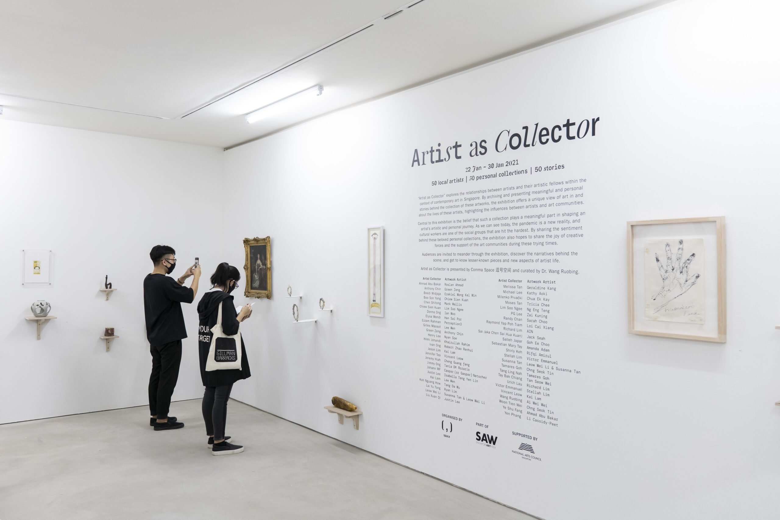 Artist as Collector_exhibition view 01