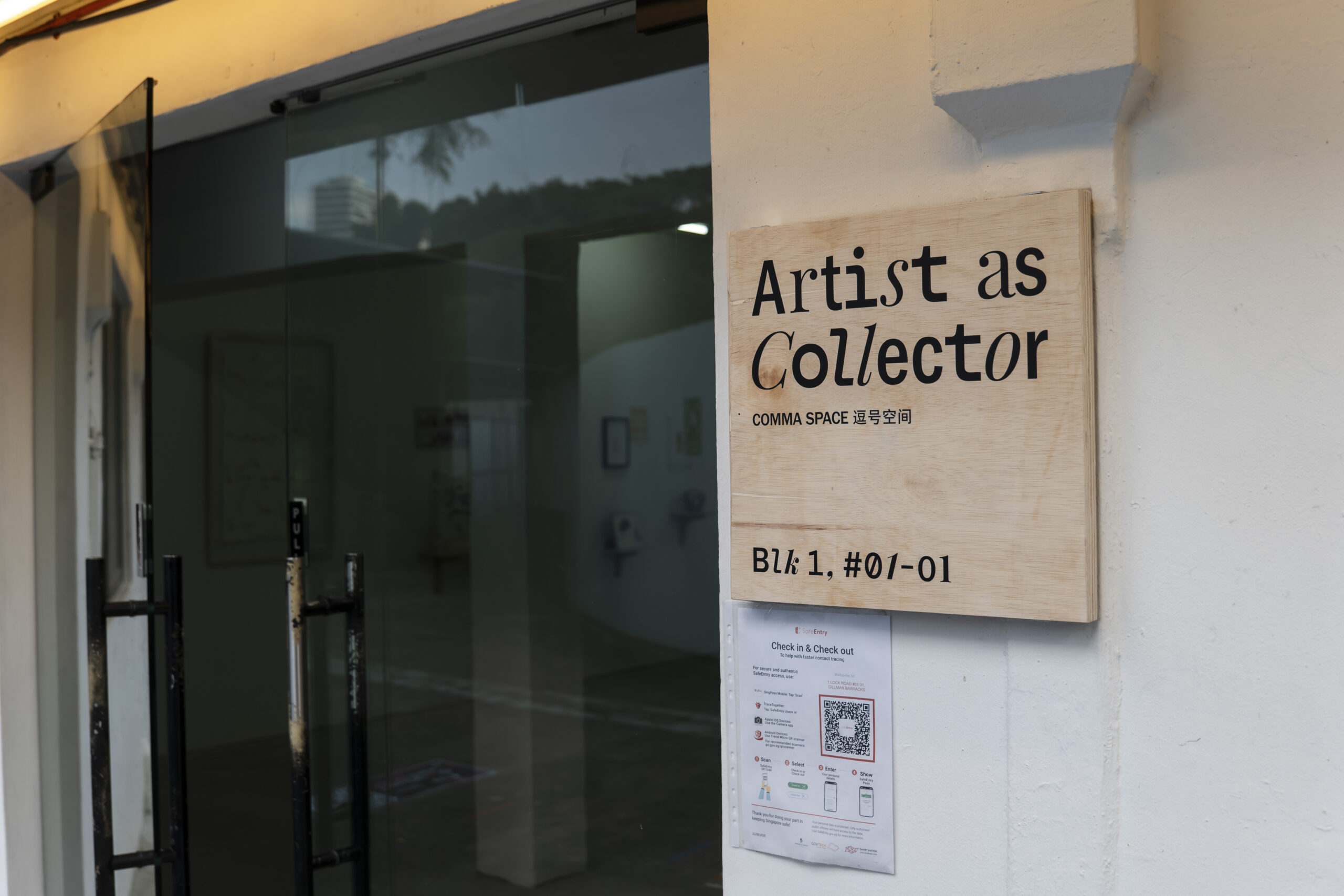 Artist as Collector_exhibition view 04