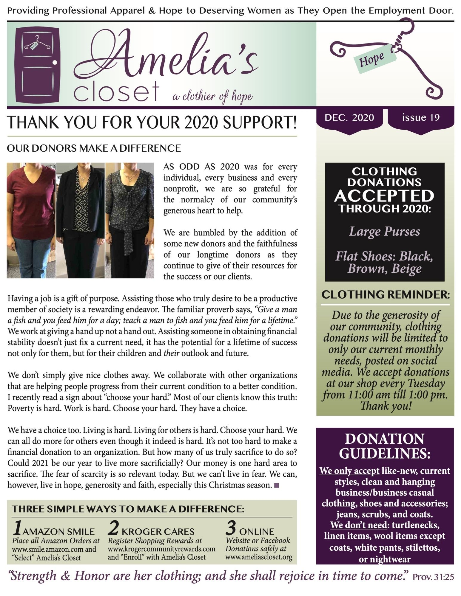 Amelias Closet Newsletter December 2020 pg 1