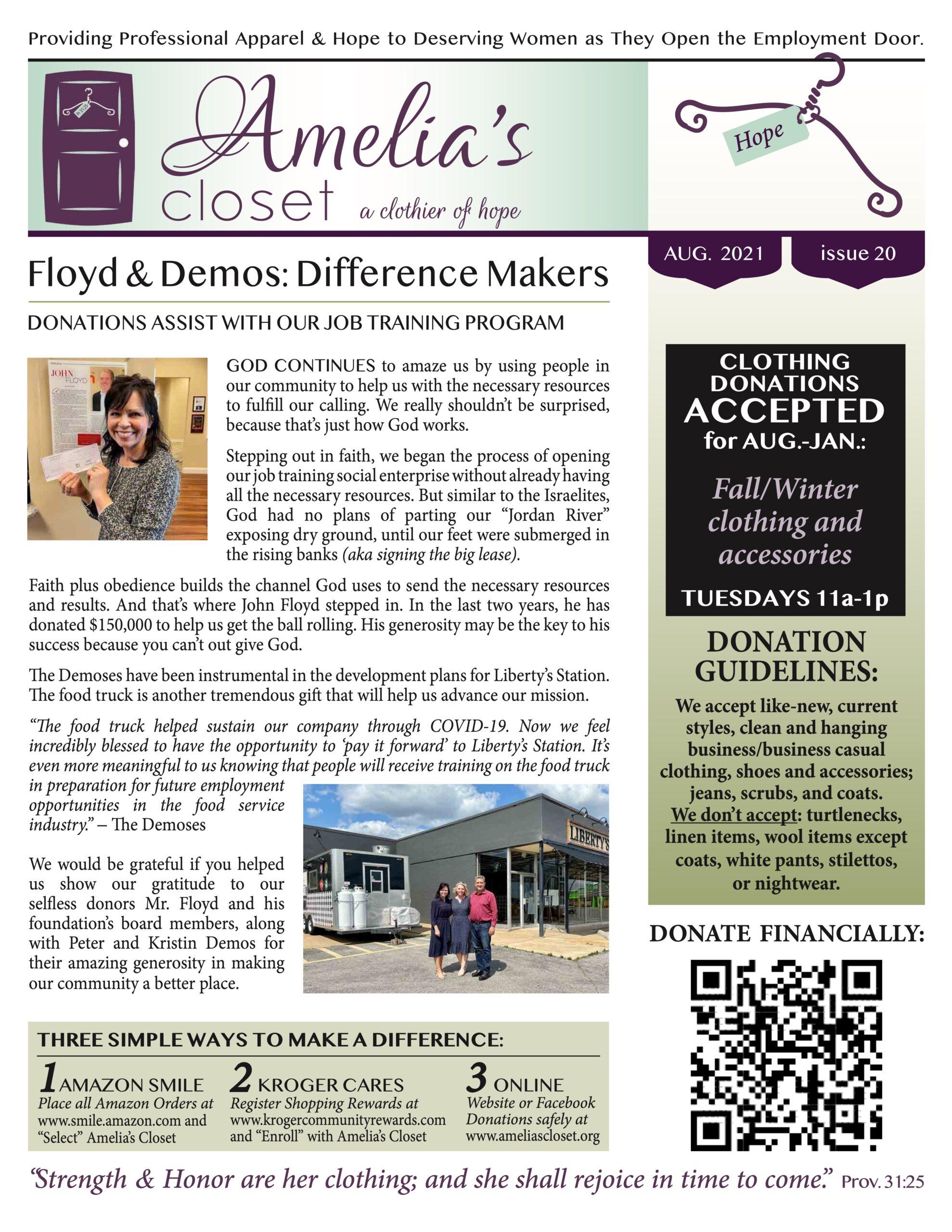 Amelias Closet Newsletter August 2021