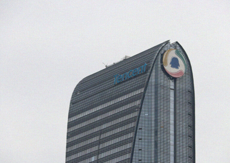 Tencent is Ordered to Give Up Exclusive Rights