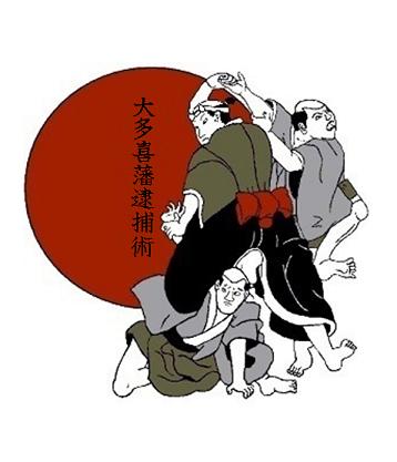 Otaki Han Taihojutsu