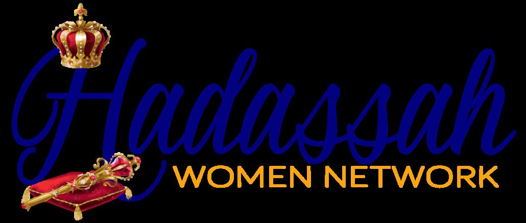 Hadassah-Logo-Design
