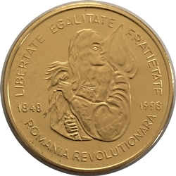 Reverse closeup of Romania 1998 500 Lei coin
