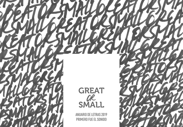 Great or Small