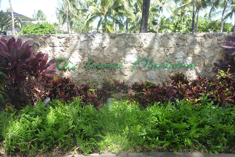 The Coconut Plantation entrance signage.
