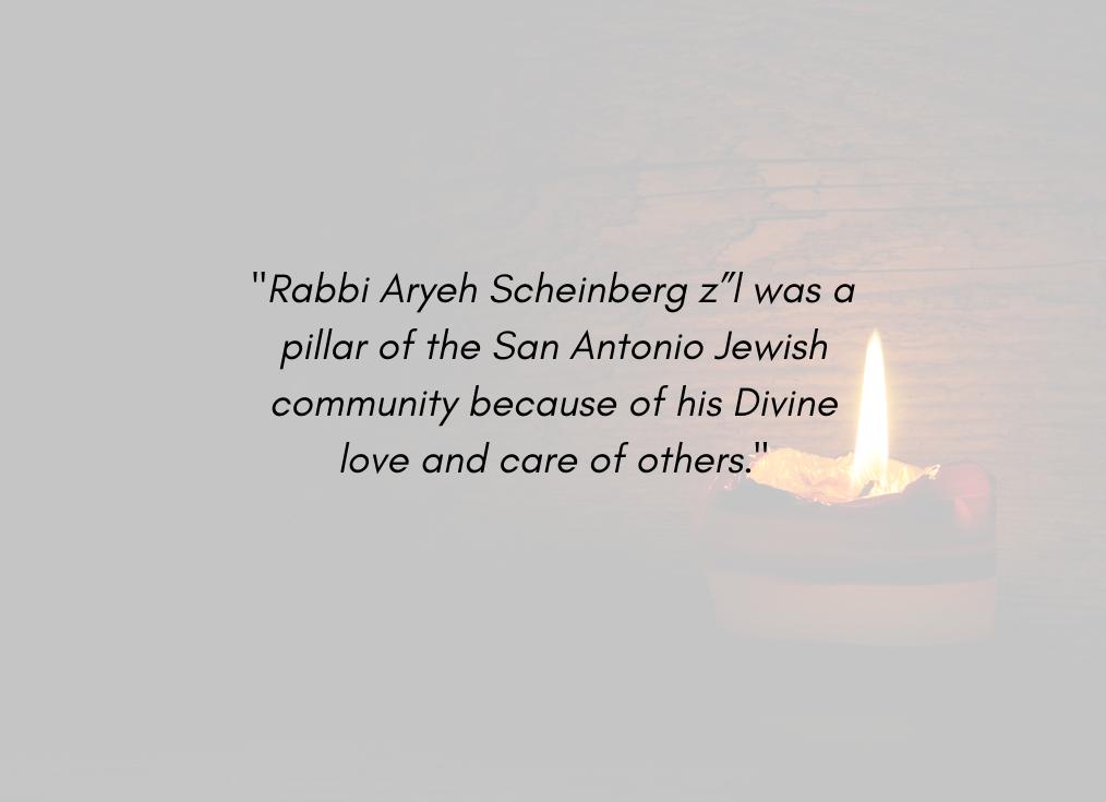 "Remember Rabbi Aryeh Scheinberg z""l"
