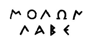 MolonLabe-02
