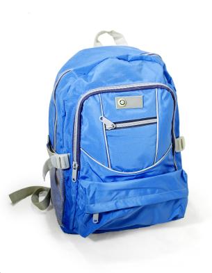 Blue Child's Backpack