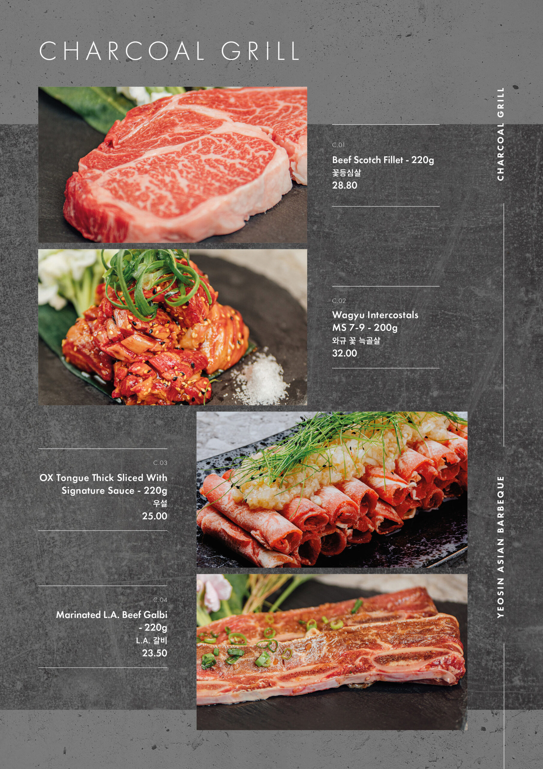 Yeosin_Menu_For Website11