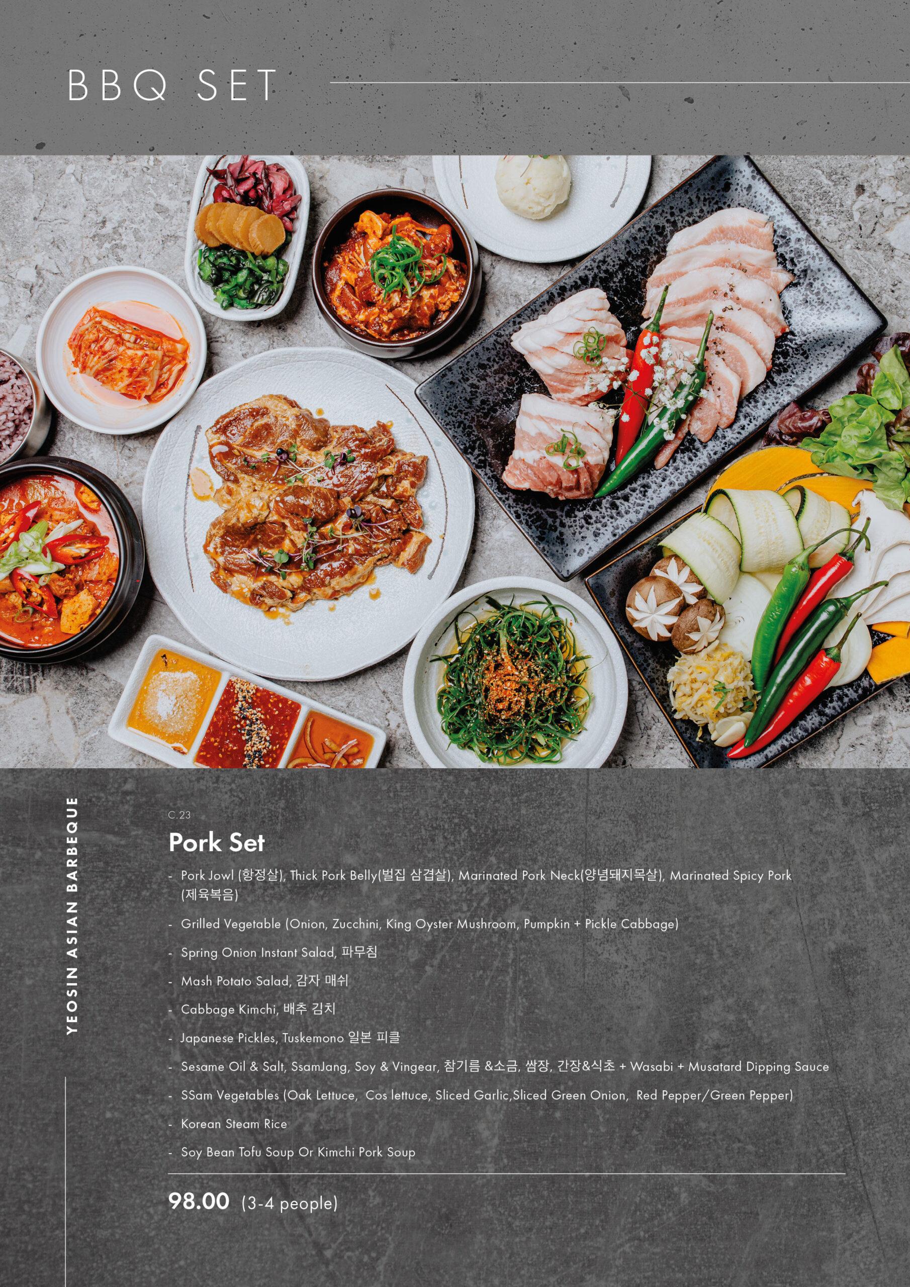Yeosin_Menu_For Website18